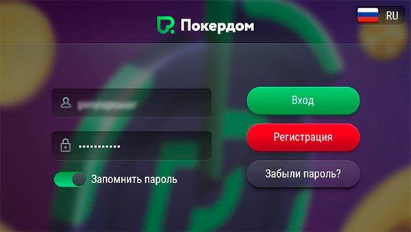 Мобильное лобби покердом